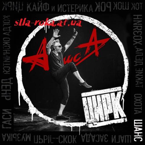 Метры российского рока группа